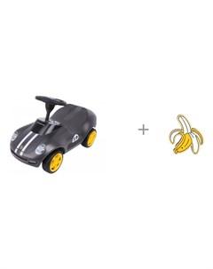 Каталка Машинка Porsche и значок Банан Kawaii Factory Big