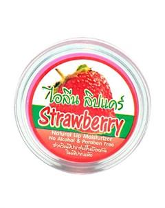 Бальзам для губ Ilene Strawberry Natural Lip Moisturizer Thai house of nature