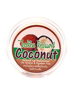 Бальзам для губ Ilene Coconut Natural Lip Moisturizer Thai house of nature
