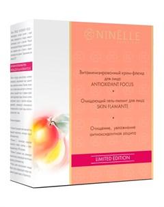Набор Витаминизированный крем флюид для лица Очищающий гель пилинг для лица Ninelle