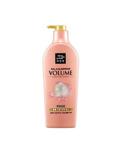 Кондиционер для волос Full Glamorous Volume Rinse Mise en scene
