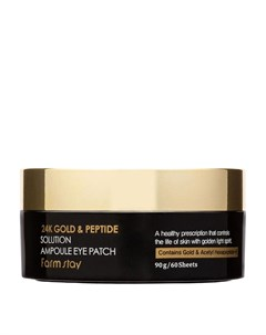 Патчи для век 24K Gold Peptide Solution Ampoule Eye Patch Farmstay