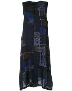 Трикотажное платье с абстрактным принтом Y's