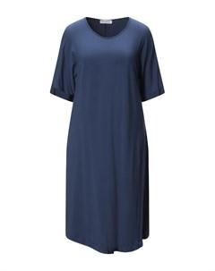 Платье миди Le tricot perugia