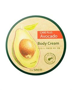 Крем для тела Care Plus Avocado Body Cream The saem