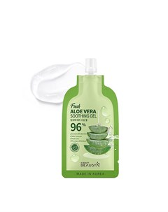 Гель с алоэ Aloe Vera Soothing Gel Beausta