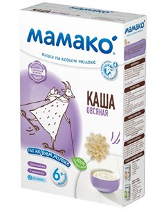 Детская каша овсяная на козьем молоке 200гр Мамако