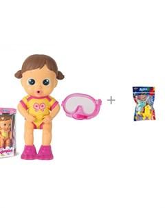 Bloopies Кукла для купания Лавли и Yako МиниМания заводные игрушки для воды В85557 Imc toys