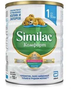 Сухая молочная смесь Комфорт 1 750гр Similac