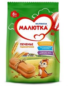 Печенье детское Пшеничное 150гр Малютка