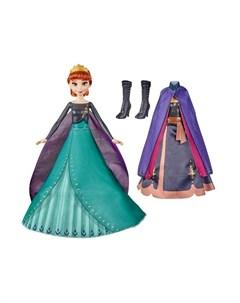 Кукла Холодное сердце 2 Королевский наряд Disney princess