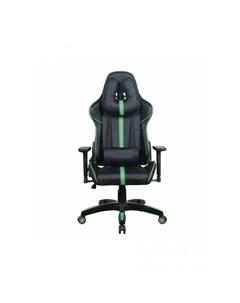 Кресло компьютерное GT Carbon GM 120 Brabix