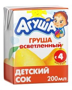 Сок осветленный Груша 200мл Агуша