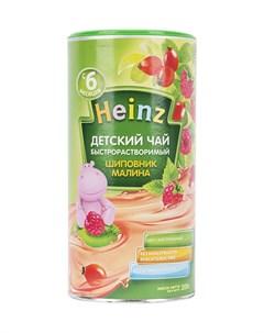 Детский чай Шиповник Малина 200гр Heinz