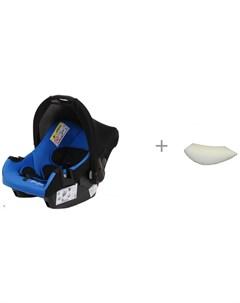 Автокресло Nautilus и анатомическая подушка вкладыш ProtectionBaby Bambola
