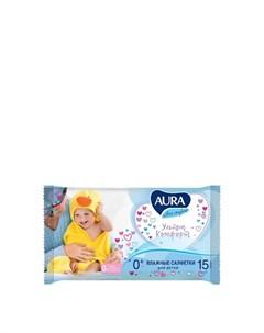 Влажные салфетки детские 15шт Aura