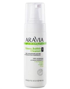 Мусс очищающий с антицеллюлитным комплексом для тела Organic Fitness Bubble Cleanser 160 мл Aravia