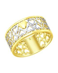 Кольцо из золочёного серебра Sokolov