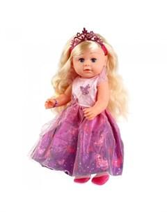 Кукла функциональная Танечка 45 см Карапуз
