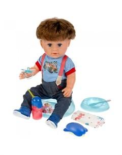 Кукла функциональная Мишенька 45 см Карапуз