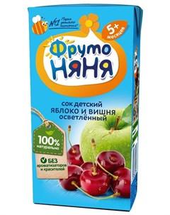 Сок яблоко и вишня осветленный 0 2л Фрутоняня