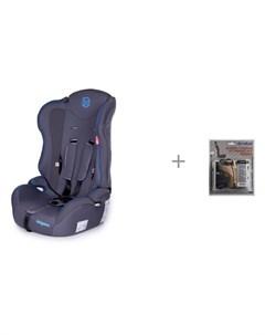 Автокресло Upiter и защита спинки сиденья АвтоБра Baby care