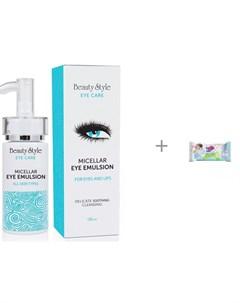 Эмульсия для демакияжа глаз и губ 120 мл и влажные салфетки L 20 шт Manuoki Beauty style