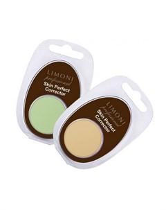 Корректор для лица Skin Perfect Corrector Цвет Тон 6 Limoni