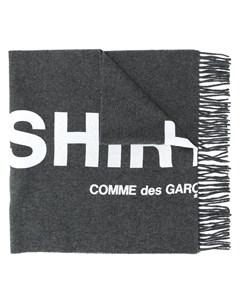 Шарф с бахромой и логотипом Comme des garçons shirt