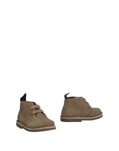 Полусапоги и высокие ботинки Douuod
