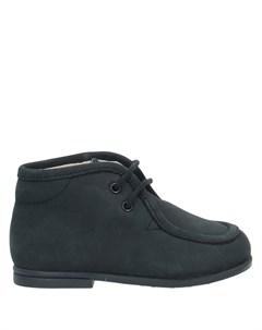 Полусапоги и высокие ботинки Beberlis