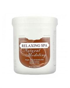 Альгинатная маска Relaxing Spa Modeling Mask Anskin