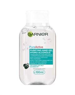 Гель для рук Skin Active Garnier