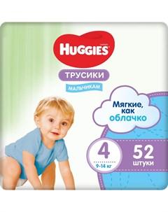 Трусики подгузники для мальчиков 4 9 14кг 52шт Huggies