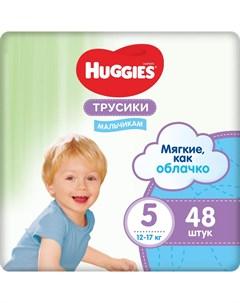 Трусики подгузники для мальчиков 5 12 17кг 48шт Huggies