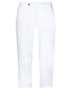 Укороченные брюки Ice iceberg