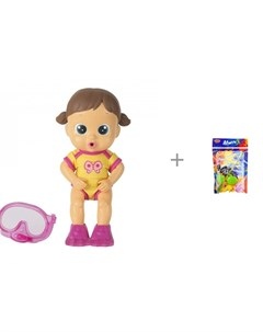 Bloopies Кукла для купания Лавли в открытой коробке и Yako МиниМания Игра Рыбалка магнитная Imc toys