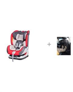 Автокресло Vento Isofix и защита сиденья эконом АвтоБра Coletto