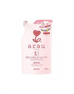 Шампунь для волос 450 мл картридж Arau