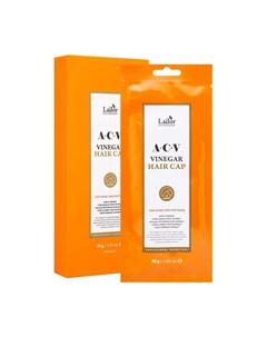 Маска шапочка для волос ACV Vinegar Hair Cap 5 шт Lador