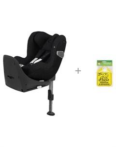 Автокресло Sirona Z i Size Plus Baze Z и знак автомобильный Ребенок в машине Baby Safety Cybex