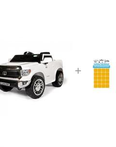 Электромобиль Toyota Tundra JJ2125 и наклейки световозвращающие Квадрат 100 х 85 мм Sport Barty