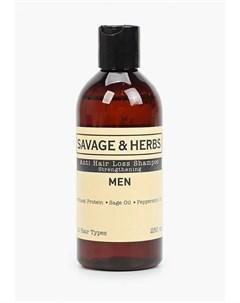Шампунь Savage&herbs