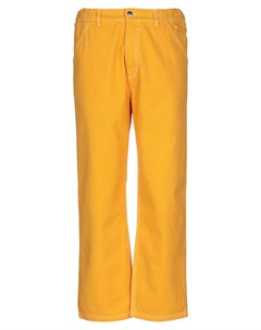 Повседневные брюки Life sux