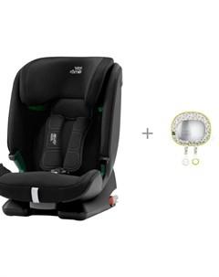 Автокресло Advansafix M i Size и зеркало для контроля за ребенком G Collection BenBat Britax roemer
