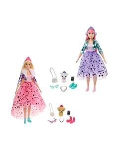 Кукла Семья Приключения принцессы Нарядная принцесса Barbie