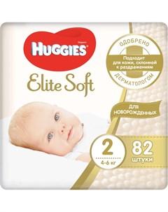 Подгузники Elite Soft 2 4 6кг 82шт Huggies