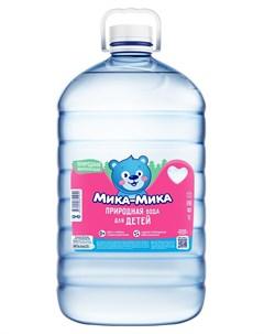 Вода Мика Мика негазированная 5л Мика?мика