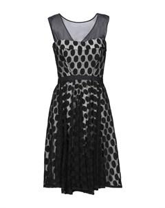 Платье миди Xs milano