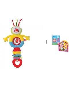 Погремушка Talky Caterpillar и домик для карандашей Цветник Пеппы Свинка Пеппа Happy baby